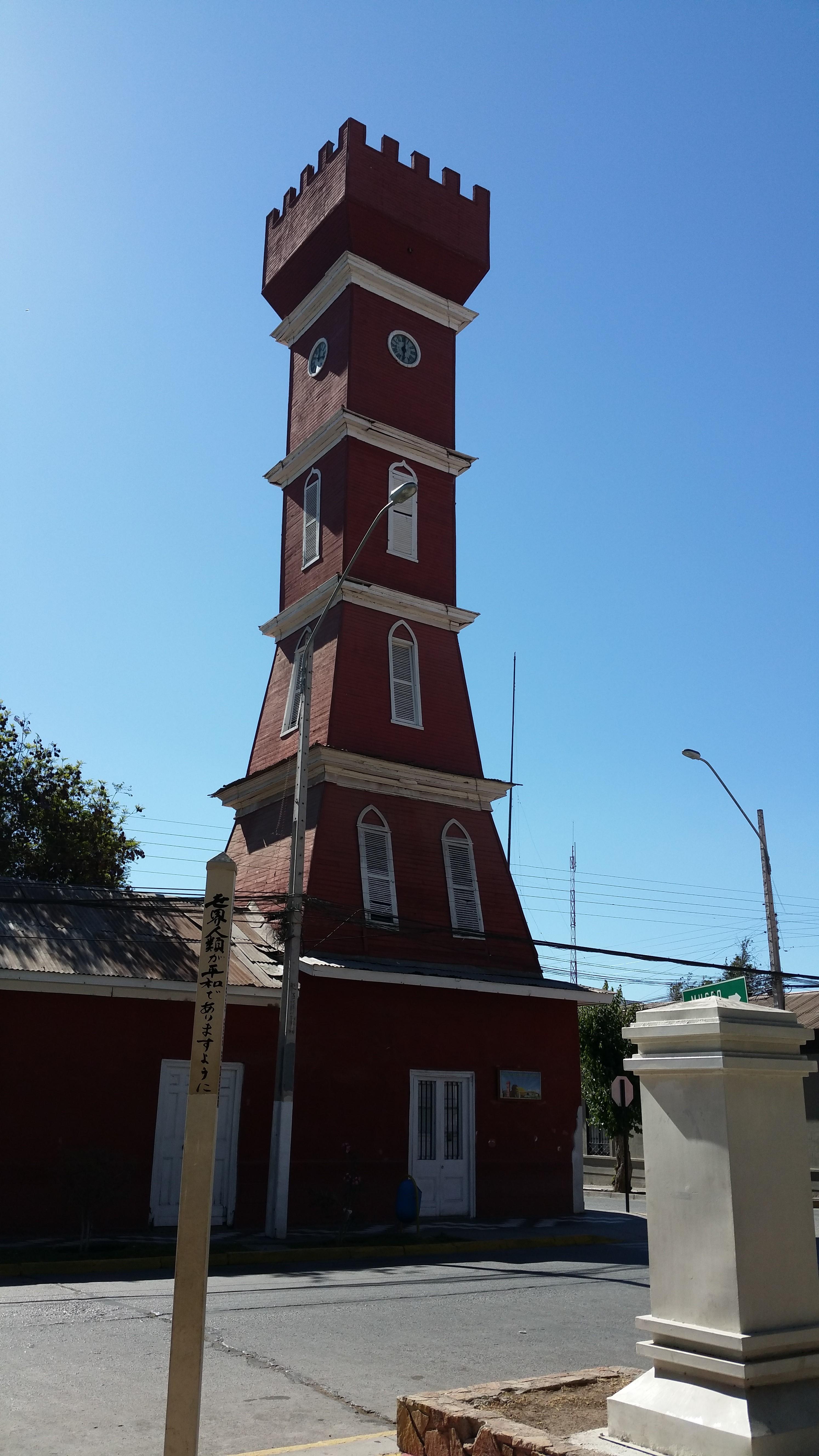 Turm von Vicuña